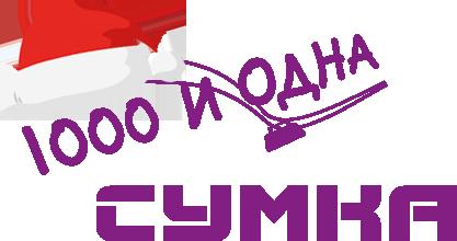 2387da60b5b4 Женские сумки   интернет магазин 1000i1sumka.ru