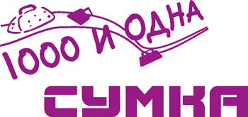 https://1000i1sumka.ru/