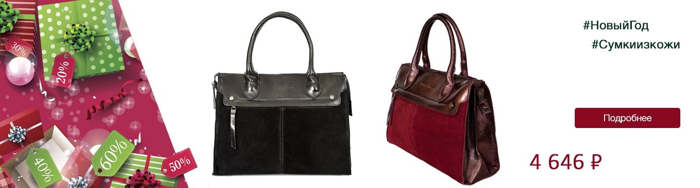 3de5d69c51a6 1000 и одна сумка   Купить женскую сумку, мужскую сумку, дорожную ...